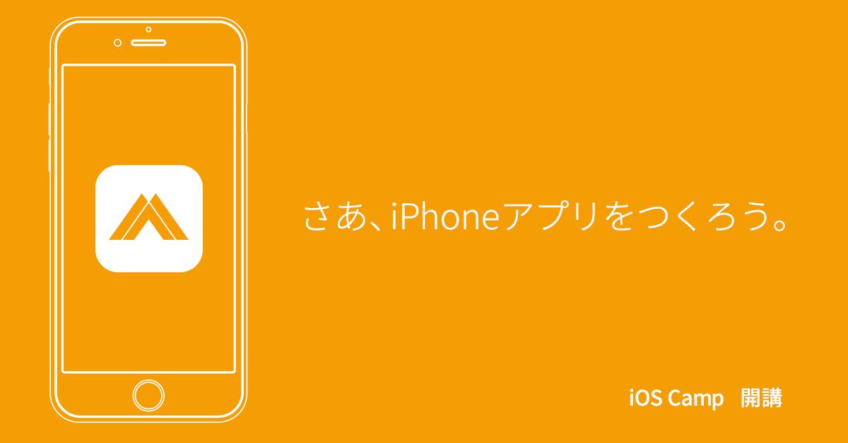 iOS_banner02