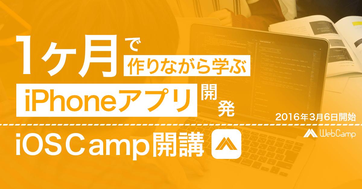 iOS_banner04