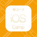 iOS_banner01