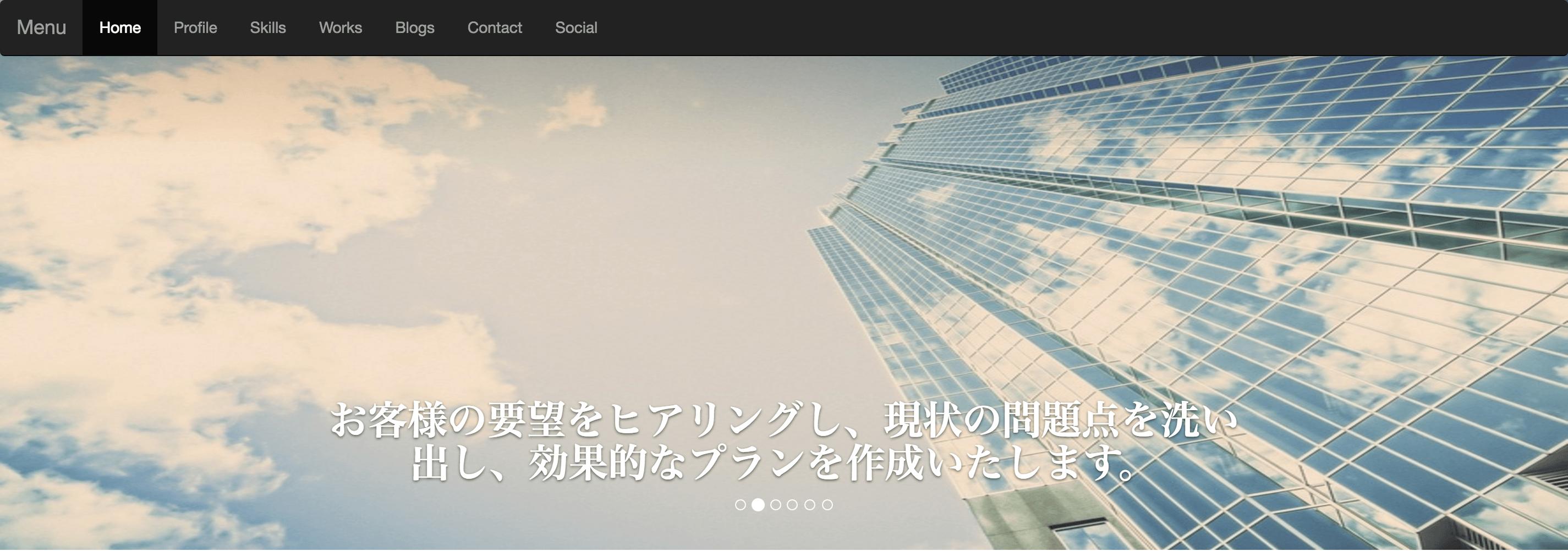 スクリーンショット 2016-05-11 20.21.32