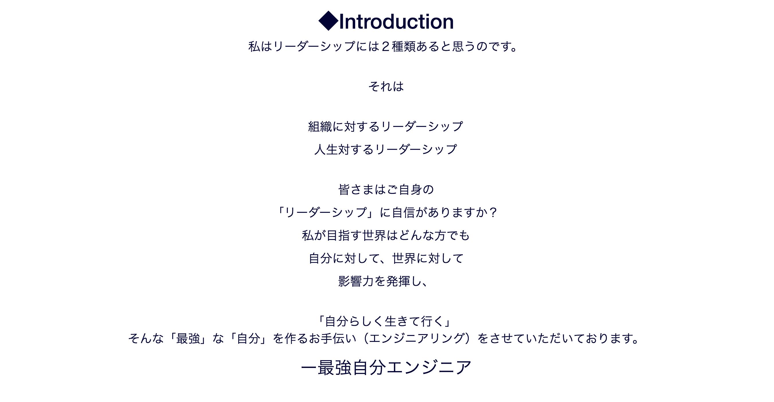 スクリーンショット 2016-06-06 16.58.32