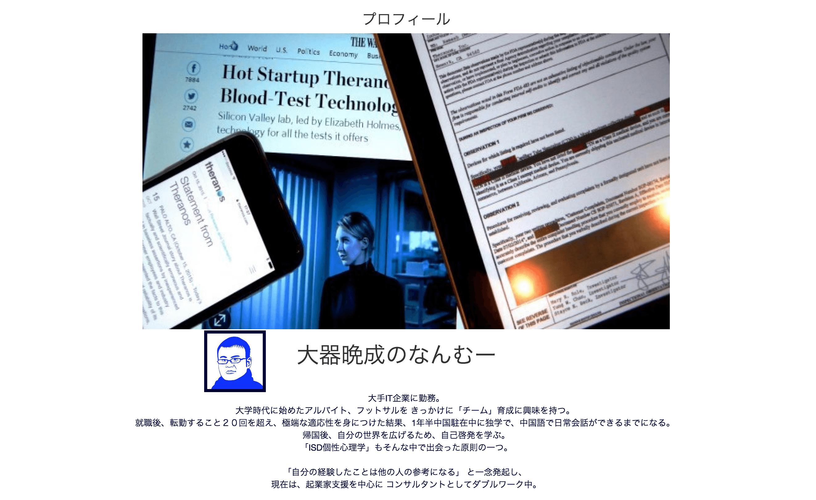 スクリーンショット 2016-06-06 16.58.45