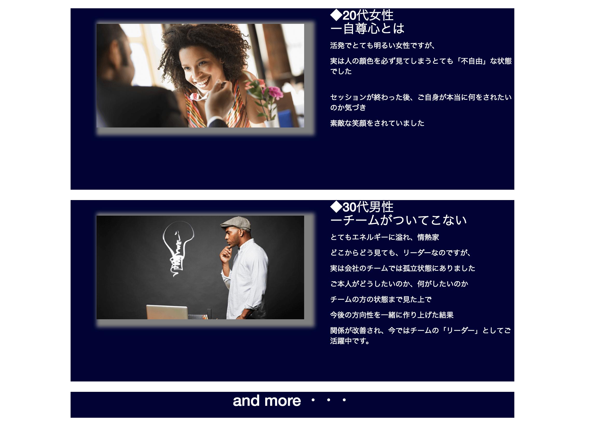 スクリーンショット 2016-06-06 17.18.14
