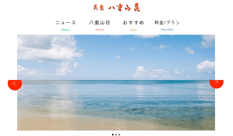 スクリーンショット 2016-06-07 12.58.03-min