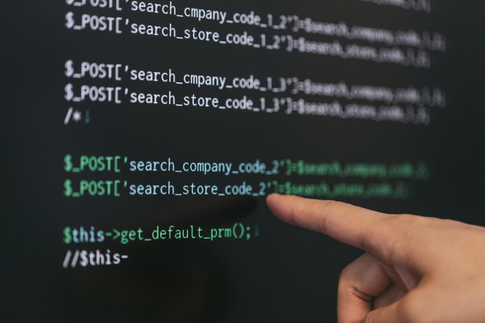【初心者向け】PHPとは何?HTMLとどう違うの?徹底解説