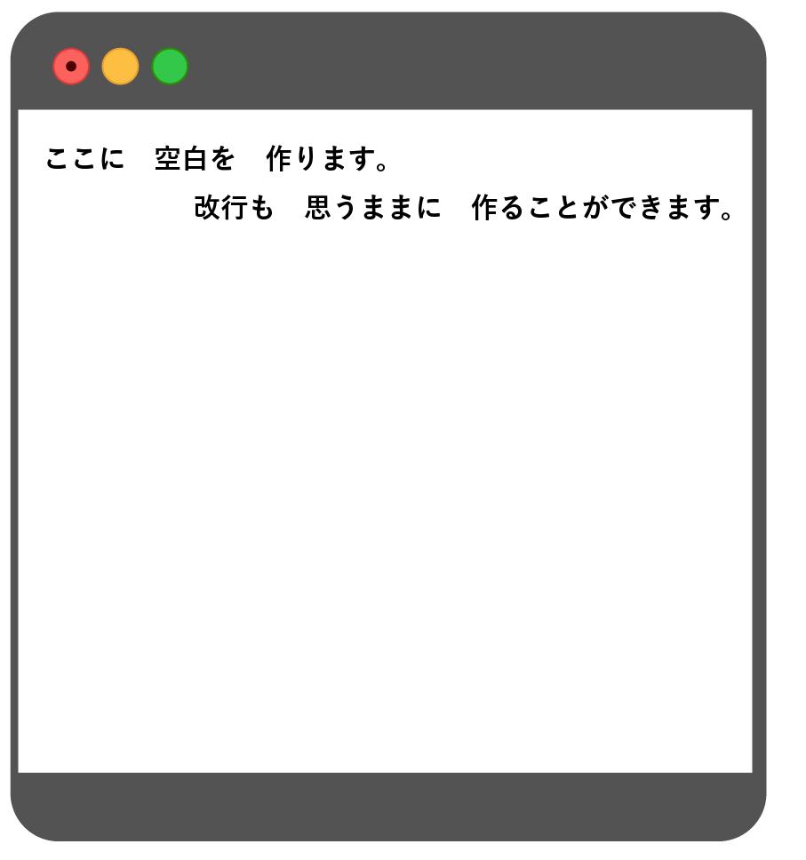HTML空白