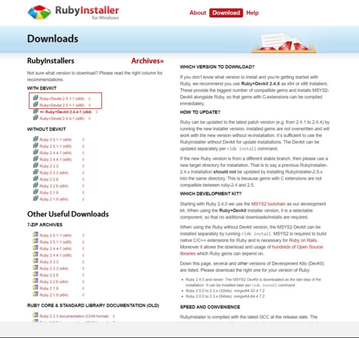 Ruby初心者入門説明書】インストールについて解説   プログラミング入門