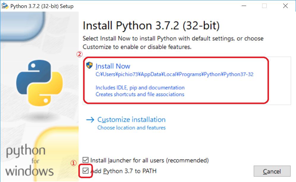 Python ダウンロード 手順