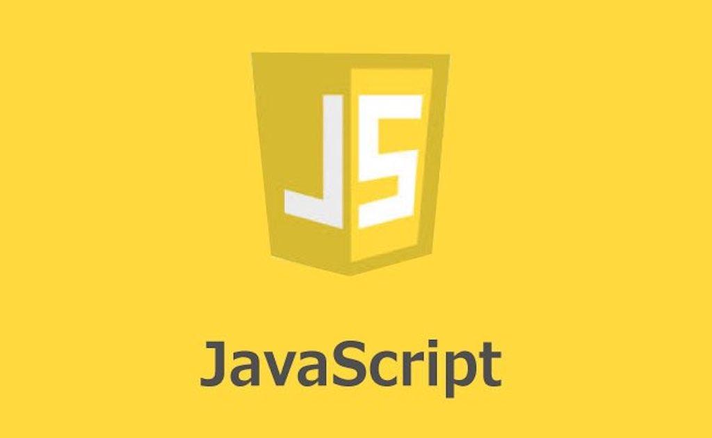 【JavaScript入門】条件によって処理を分岐する!if文について解説!