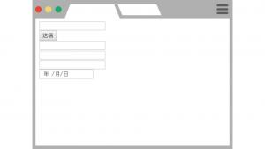 ブラウザ上での表示画面