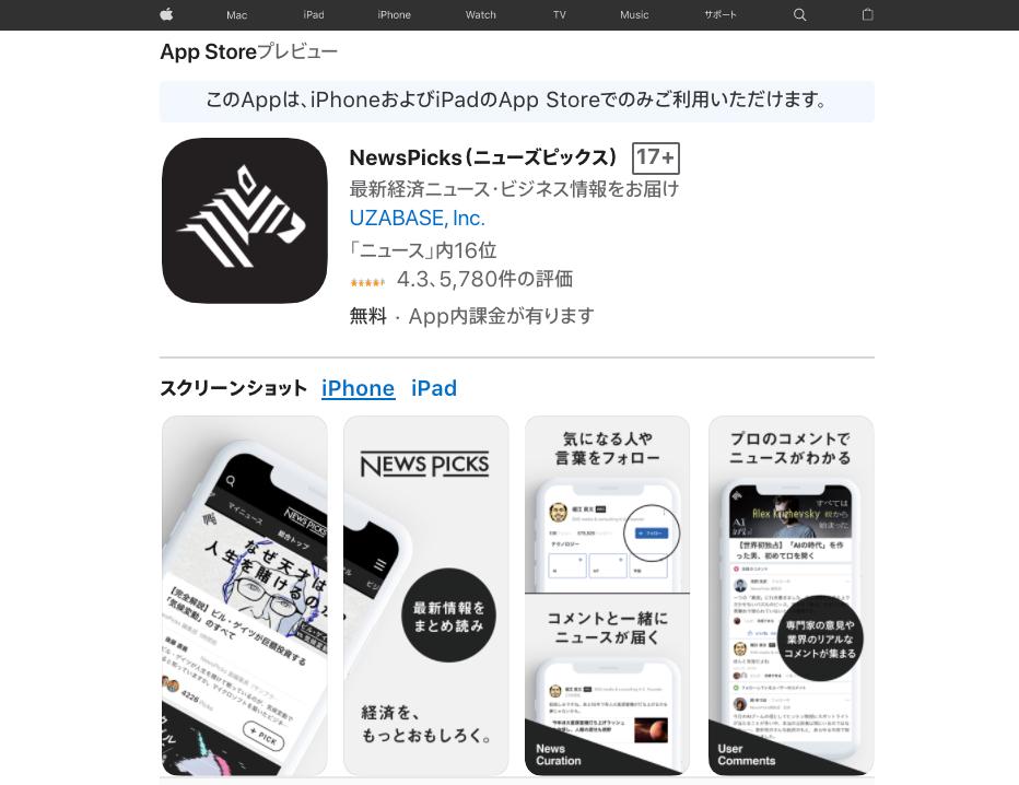 NewsPicks