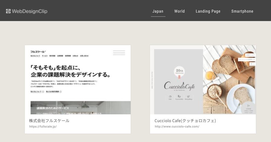 Web Design Clip