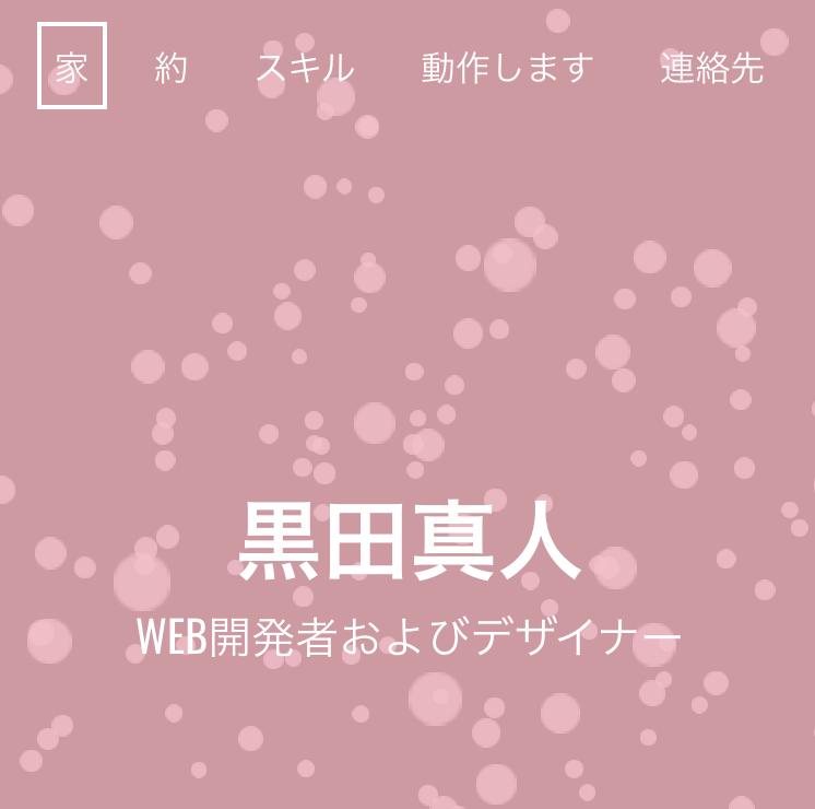 Kuroda Manato