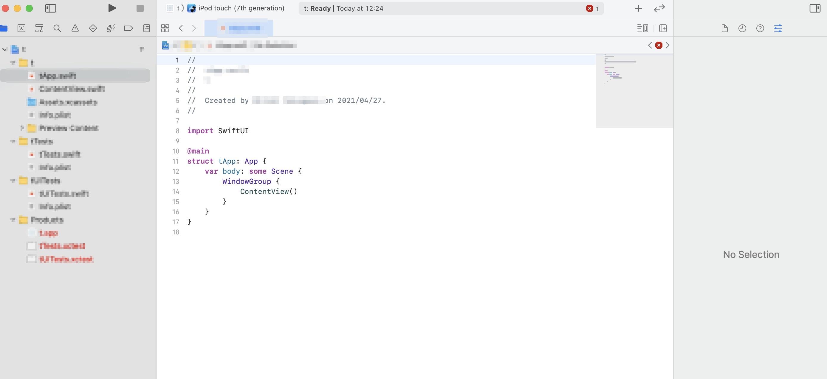 Xcodeの見方