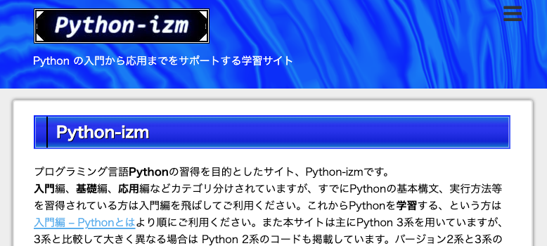 Python-izm
