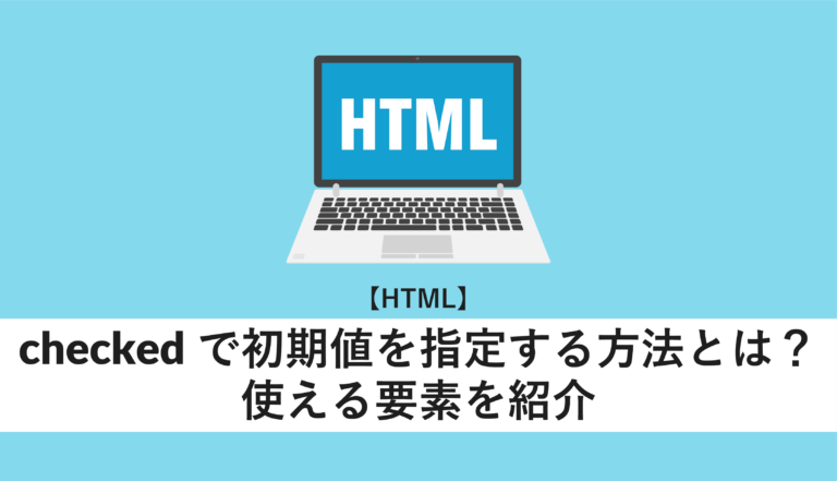 checked html