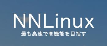 NNLinux
