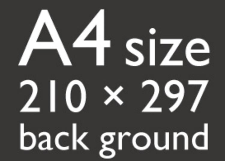 A4サイズ 背景テンプレートダウンロードサイト