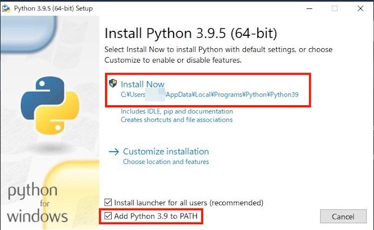Pythonをインストールしている様子