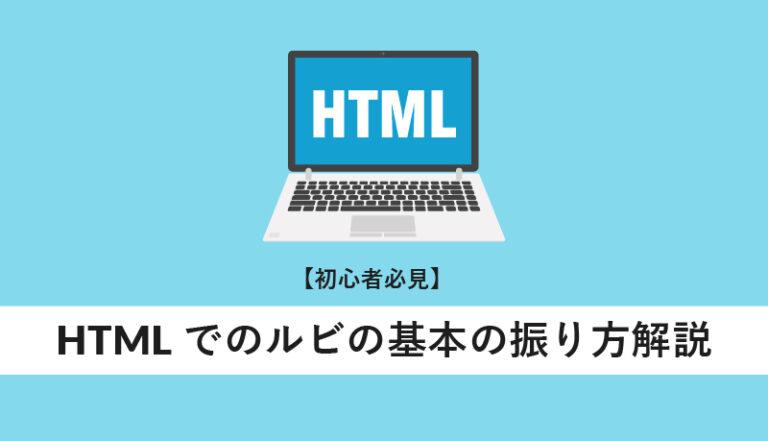html 太文字